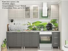 Кухонный гарнитур Бомбей-евро 2000