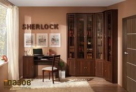 Библиотека Шерлок орех шоколадный